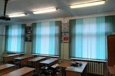 Вертикальные жалюзи в школьный класс